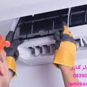 نصاب کولر گازی در تهران