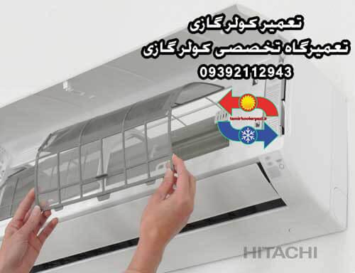تعمیر اسپیلت غرب تهران